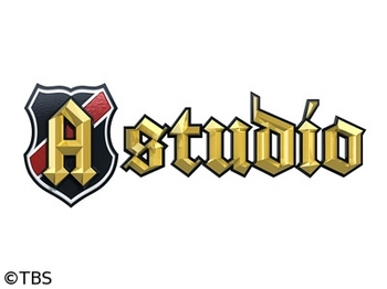 A-STUDIO.jpg