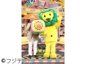 ライオンのごきげんよう.jpg
