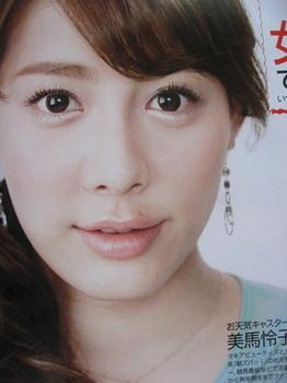 美馬怜子4.JPG
