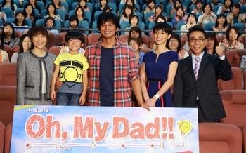 Oh,My Dad!!.jpg