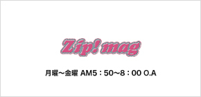 ZIP!Mag.jpg